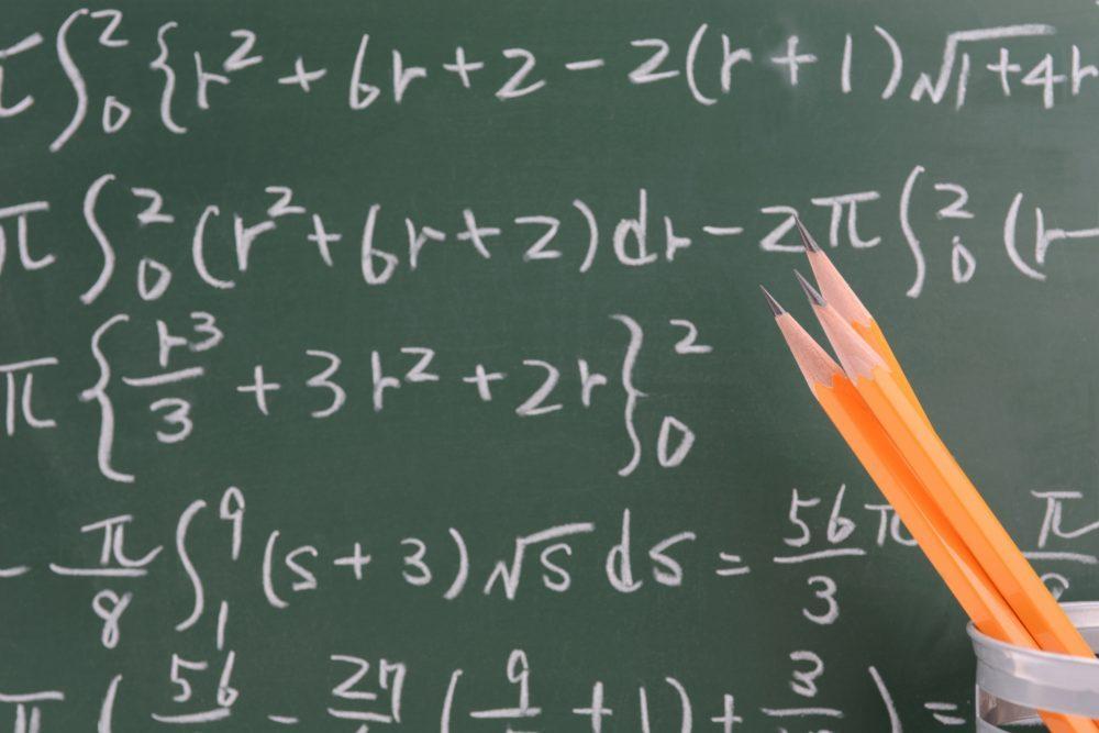 看護受験で合格するための数学、4つの攻略法!!